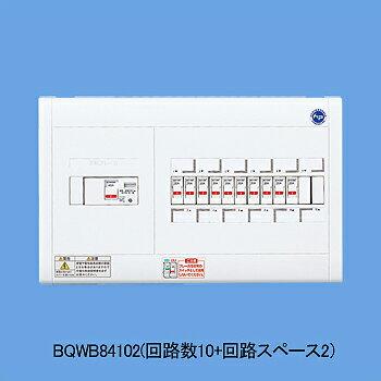 パナソニック BQWB8544 分電盤リミッタースペースなし スッキリパネルコンパクト21ヨコ1列露出形4+4 50A