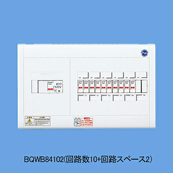 パナソニック BQWB8462 分電盤リミッタースペースなし スッキリパネルコンパクト21ヨコ1列露出形6+2 40A