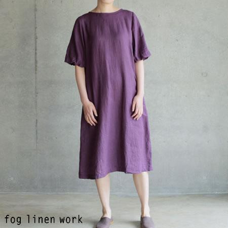 fog linen work(フォグリネンワーク)/FLW(エフエルダブリュー)キコ ワンピース ヴィオリーヌ/KIKO DRESS VIOLINE リトアニア リネン LWR203-667