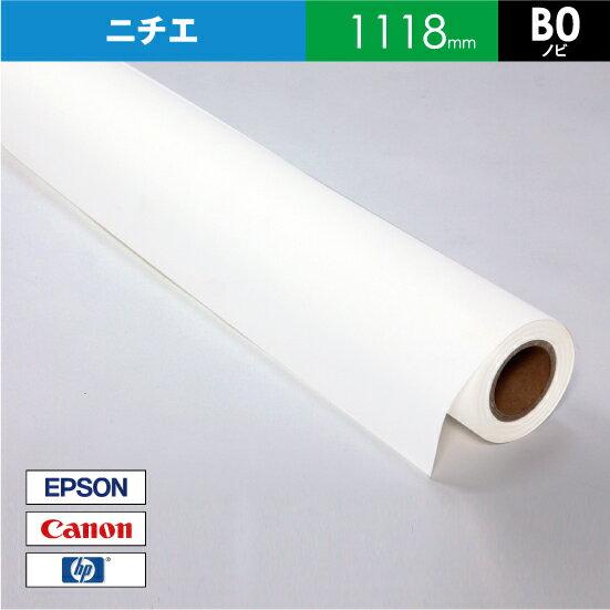 NIJ-CP180 厚手マットコート紙 【W: 1118 mm × 45 M】水性 ロール紙