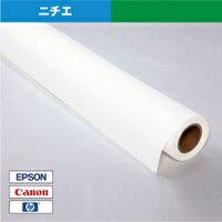 NIJ-YN180 マット合成紙 糊なし 【W: 1067 mm × 50 M】水性 ロール紙