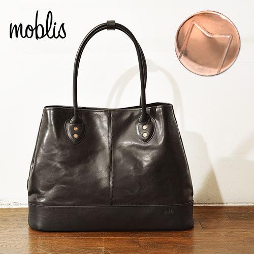 モブリス moblis トートバッグ 手提げバッグ ブラック MO-1-BLK