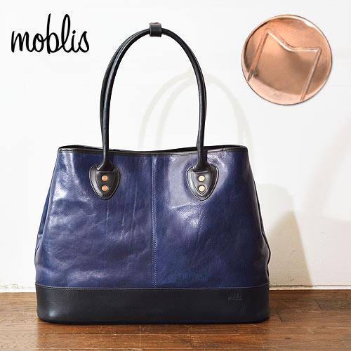 モブリス moblis トートバッグ 手提げバッグ ブルー MO-1-BLU