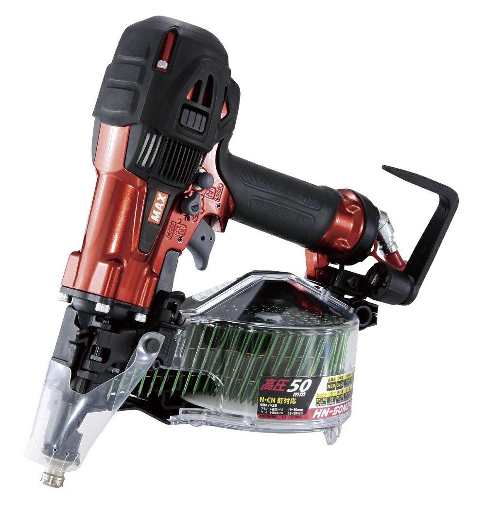 MAX マックス 高圧コイルネイラ HN-50N2(D)-R マイスターレッド 高圧釘打機