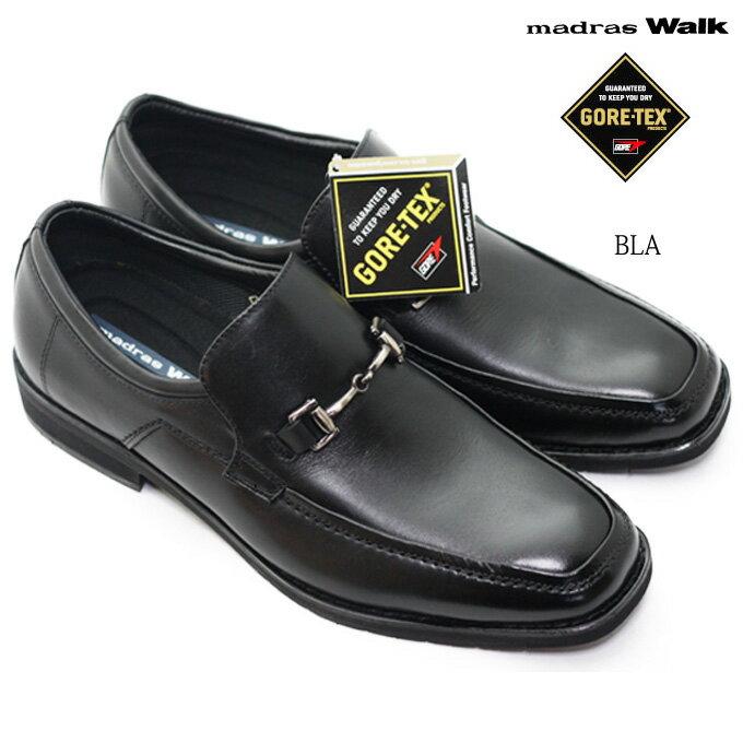 madras walk MW5448 マドラスウォークゴアテックス メンズ ビジネス 紳士 通勤 オフィス 仕事  完全防水 ビット付きビジネスシューズ 幅広 3E インゴアタイプ スリッポンタイプ 履きやすい 男性