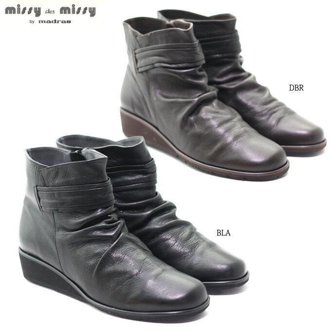missy des missy MMD4603 ミッシー・デ・ミッシーレディース ブーツ ショート丈 マドラス madras 天然皮革 ソフト ファスナー ジップアップ 軽量 日本製 女性 婦人