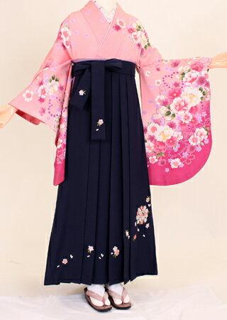 【着物 袴レンタル】S041/H038ピンク地暈し花/紺桜刺繍紐花(卒業式 袴セット)