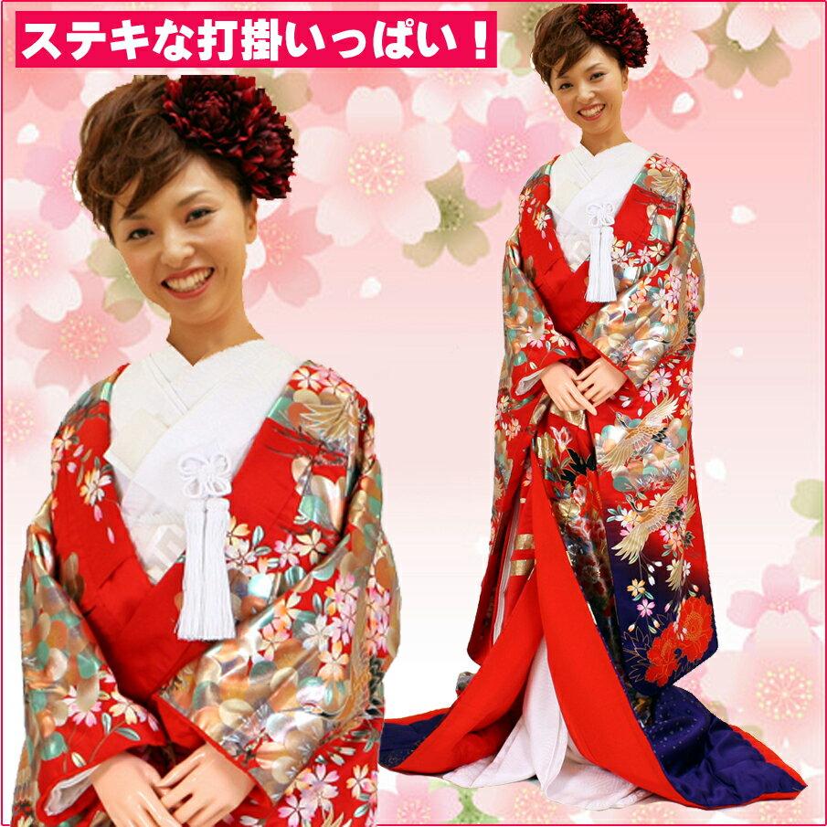 【色打掛】u002 真紅藍暈し箔鶴桜(打掛 花嫁衣装 婚礼衣装 着物レンタル 結婚式 貸衣装)