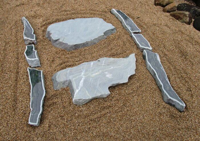 【送料無料】伊予青石(自然石)「庭石・飛び石・飛石・踏み石・踏石・拝石」2石組
