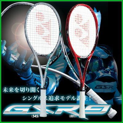 《ガット無料》《工賃無料》《送料無料》《新色》2015年6月下旬発売 YONEX ジーエスアール9 GSR9 ヨネックス ソフトテニスラケット