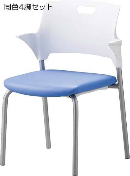 CM550-MX_X4 ミーティングチェア 会議椅子 4本脚 粉体塗装 ハーフ肘 ビニールレザー張り【同色4脚セット】