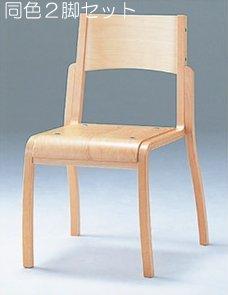 CM405-WN_X2 木製椅子 教育用椅子 4本脚 ウレタン塗装 肘なし パッドなし 【同色2脚セット】