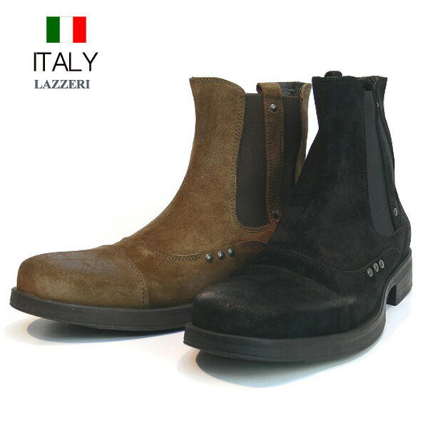 送料無料 ブーツ メンズ 本革 牛革 サイドゴア ショート スエードブーツ レザーショートブーツ 皮靴 本革 メンズ靴 LAZZERI イタリア製 インポート (2色/ブラウン ブラック)