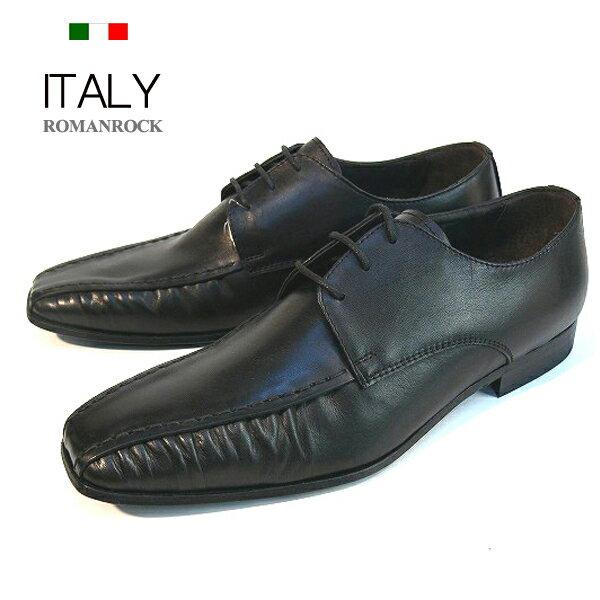 送料無料 ビジネスシューズ メンズ 本革 サイドステッチギャザー レザーシューズ 皮靴 紐靴 ROMANROCK イタリア製 インポート (ブラック) ロマンロック