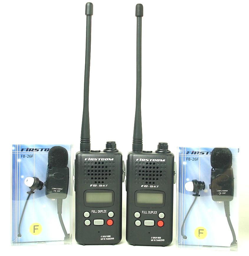 インカム 同時通話可能47ch特定小電力トランシーバー(インカム)FC-B47と業務用タイピン型マイク&イヤホンのお得なインカム2台セット(送料・代引手数料無料)