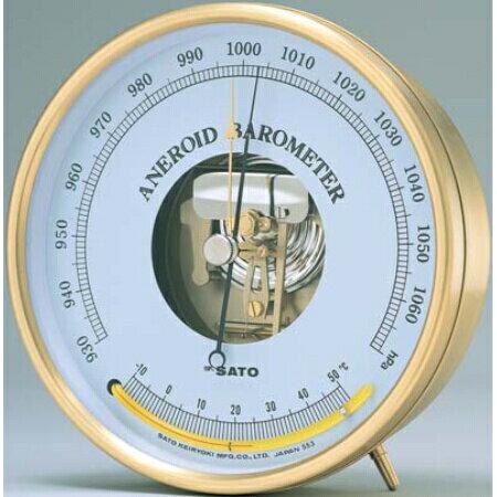 アネロイド気圧計(温度計付):No.7610-20<佐藤計量器>