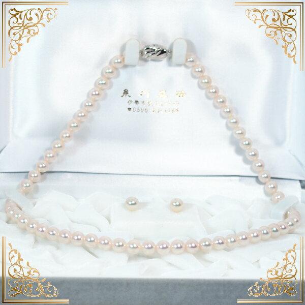 花珠真珠2点セットあこや真珠ネックレスパールネックレス<6.5mm>アコヤ真珠 鑑別書付 NE-1516【当店のクーポンを是非ご利用下さい】