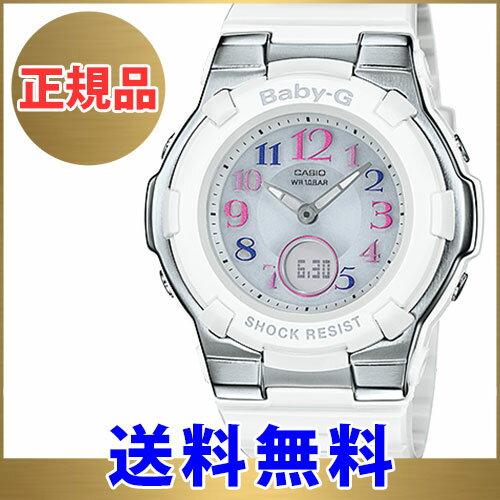 カシオ ベビージー CASIO BABY-G BGA-1100GR-7BJF レディース 腕時計 電波ソーラー