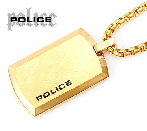 POLICE  ポリス PURITY ゴールドタグ ネックレス/ペンダント 25988PSG02【送料無料】