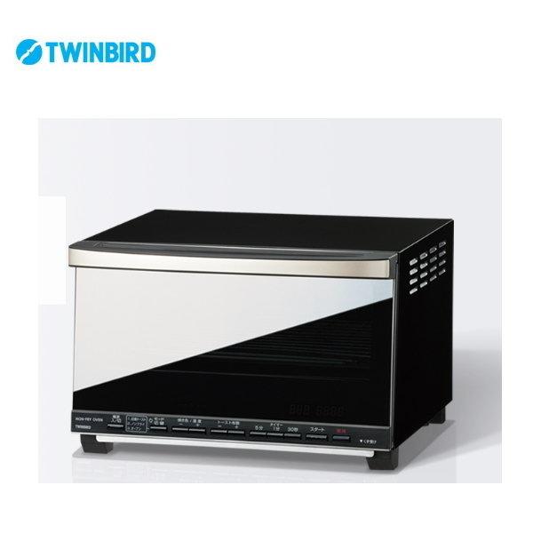 ノンフライオーブン TS-D067B 【条件付送料無料】 ツインバード(TWINBIRD) ノンフライヤー/オーブントースター/調理器具