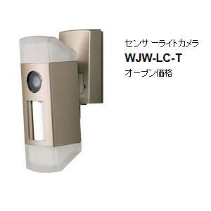 ★�イント5�中★�アイホン】ROCOタッ�7 センサーライトカメラ[WJW-LC-T]