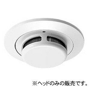 ★ポイント5倍中★【HOCHIKI ホーチキ】光電方スポット感知器 プチセンサSLY(ヘッドのみ)[SLY-2LK]
