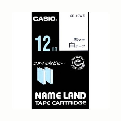 ★まとめ買い★カシオ ネームランドテープ XR-12WE ×10個【返品・交換・キャンセル不可】【イージャパンモール】