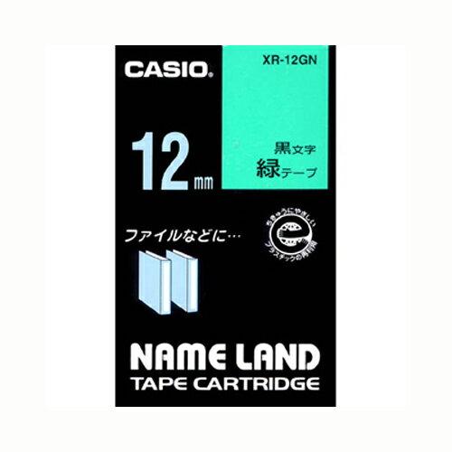 ★まとめ買い★カシオ ネームランドテープ XR-12GN ×10個【返品・交換・キャンセル不可】【イージャパンモール】