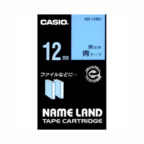 ★まとめ買い★カシオ ネームランドテープ XR-12BU ×10個【返品・交換・キャンセル不可】【イージャパンモール】