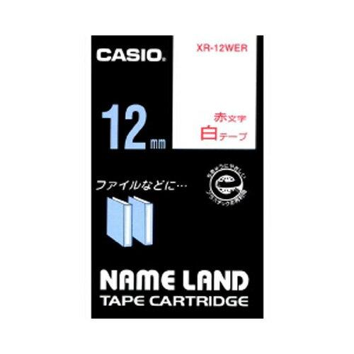 ★まとめ買い★カシオ ネームランドテープ XR-12WER ×10個【返品・交換・キャンセル不可】【イージャパンモール】