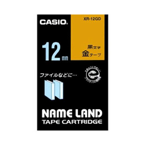 ★まとめ買い★カシオ ネームランドテープ XR-12GD ×10個【返品・交換・キャンセル不可】【イージャパンモール】