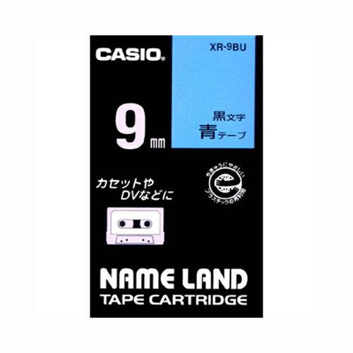 ★まとめ買い★カシオ ネームランドテープ XR-9BU ×10個【返品・交換・キャンセル不可】【イージャパンモール】