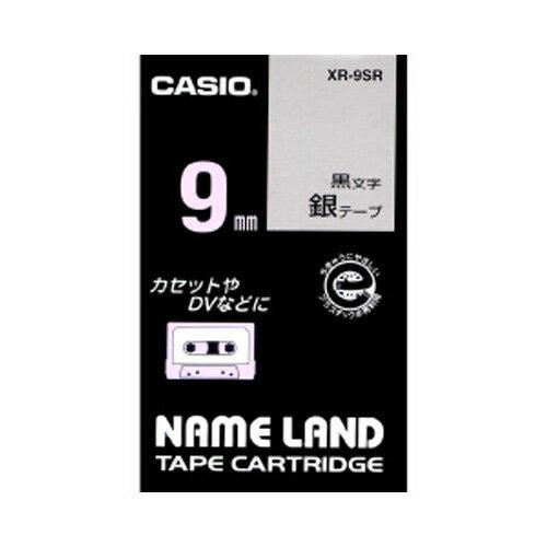 ★まとめ買い★カシオ ネームランドテープ XR-9SR ×10個【返品・交換・キャンセル不可】【イージャパンモール】