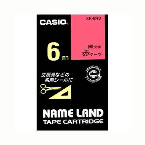 ★まとめ買い★カシオ ネームランドテープ XR-6RD ×10個【返品・交換・キャンセル不可】【イージャパンモール】