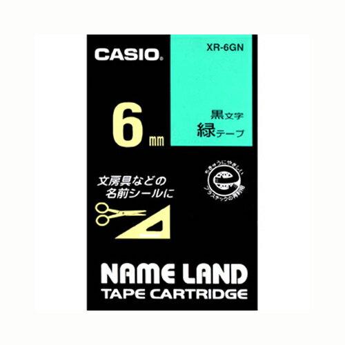 ★まとめ買い★カシオ ネームランドテープ XR-6GN ×10個【返品・交換・キャンセル不可】【イージャパンモール】