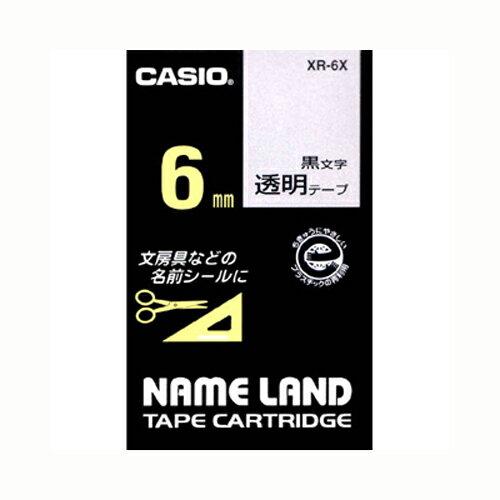 ★まとめ買い★カシオ ネームランドテープ XR-6X ×10個【返品・交換・キャンセル不可】【イージャパンモール】