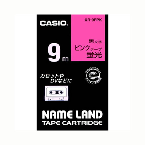 ★まとめ買い★カシオ ネームランドテープ XR-9FPK ×10個【返品・交換・キャンセル不可】【イージャパンモール】