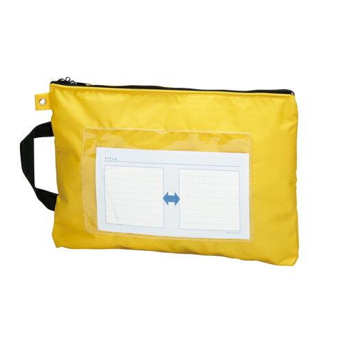 ★まとめ買い★クラウン メールバッグ イエロー CR-ME04-Y ×30個【返品・交換・キャンセル不可】【イージャパンモール】