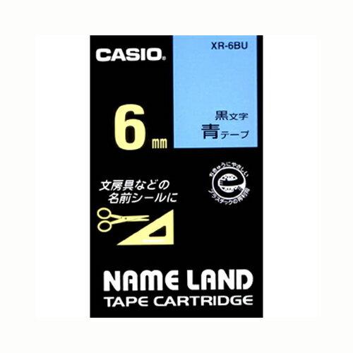 ★まとめ買い★カシオ ネームランドテープ XR-6BU ×10個【返品・交換・キャンセル不可】【イージャパンモール】