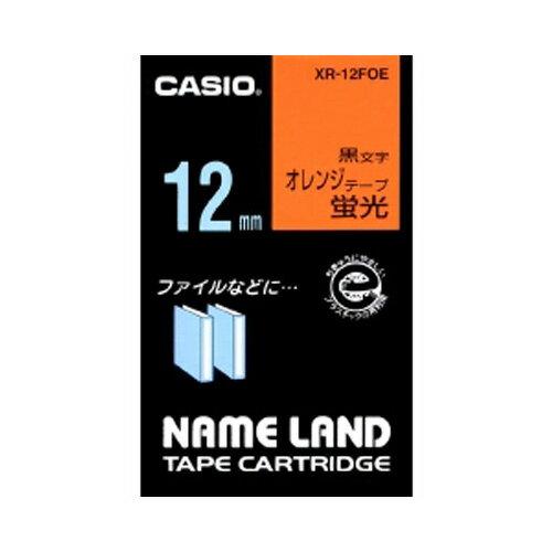 ★まとめ買い★カシオ ネームランドテープ XR-12FOE ×10個【返品・交換・キャンセル不可】【イージャパンモール】