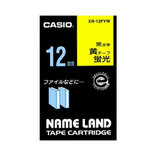 ★まとめ買い★カシオ ネームランドテープ XR-12FYW ×10個【返品・交換・キャンセル不可】【イージャパンモール】