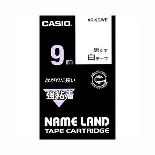★まとめ買い★カシオ ネームランドテープ XR-9GWE ×10個【返品・交換・キャンセル不可】【イージャパンモール】