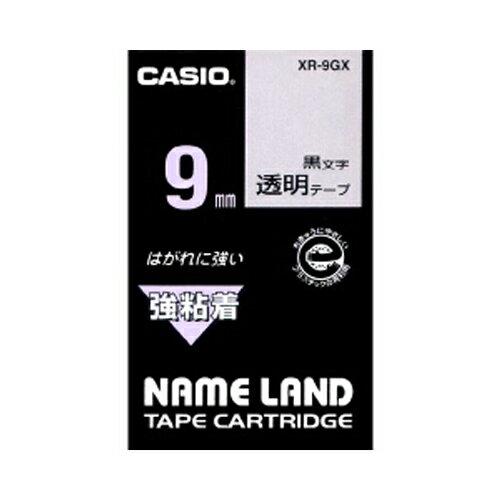 ★まとめ買い★カシオ ネームランドテープ XR-9GX ×10個【返品・交換・キャンセル不可】【イージャパンモール】