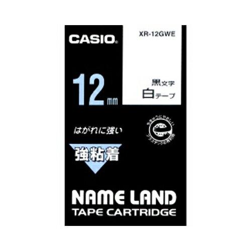 ★まとめ買い★カシオ ネームランドテープ XR-12GWE ×10個【返品・交換・キャンセル不可】【イージャパンモール】
