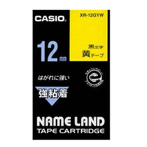★まとめ買い★カシオ ネームランドテープ XR-12GYW ×10個【返品・交換・キャンセル不可】【イージャパンモール】