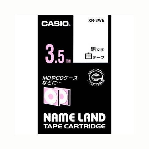 ★まとめ買い★カシオ ネームランドテープ XR-3WE ×10個【返品・交換・キャンセル不可】【イージャパンモール】