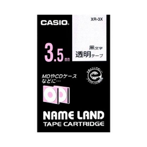 ★まとめ買い★カシオ ネームランドテープ XR-3X ×10個【返品・交換・キャンセル不可】【イージャパンモール】