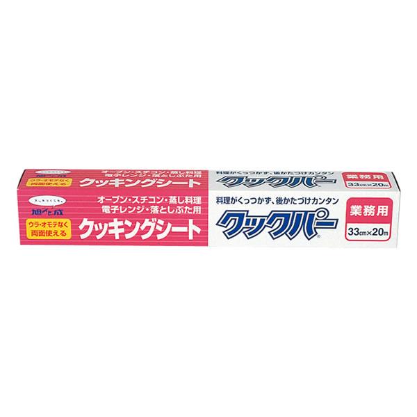 クックパー 33X20 (20本)【イージャパンモール】