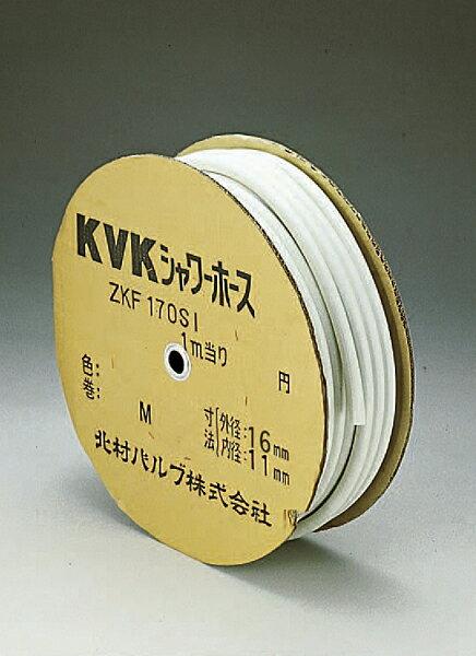 KVK ZKF170SSI-100 シャワーホース白100m【イージャパンモール】