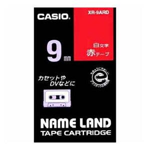 ★まとめ買い★ カシオ ネームランドテープ 9mm 赤/白文字 XR-9ARD ×10個【返品・交換・キャンセル不可】【イージャパンモール】
